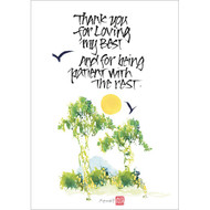 Thank You for Loving My Best Greeting Card