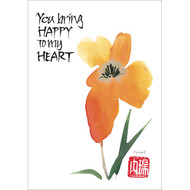 You Bring Happy to My Heart Greeting Card