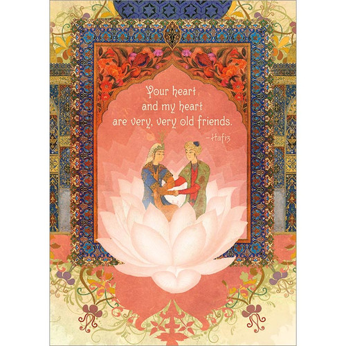 Your Heart and My Heart Greeting Card