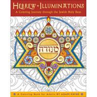 Hebrew Illuminations Coloring Book by Adam Rhine