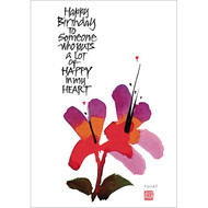 Happy In My Heart Greeting Card
