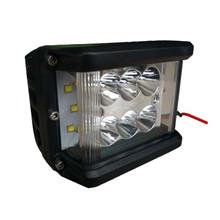 Pair of 180 degree 60 Watt LED Work Lights (2 pcs)