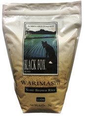 Black Fox Semi-brown Koshihikari Rice (4.4 lb bag)
