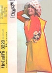 1970s Over Sized Large Tote Bag and Retro Floppy Hat Pattern Great For Beach McCalls 3220 Vintage Sewing Pattern UNCUT