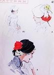 1950s RARE Hat Pattern Butterick 5701 Face Framing Bonnet or Bridal Head Dress Size Medium Vintage Sewing Pattern