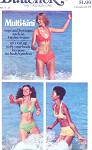 70s BEACHWEAR Pattern Mix n Match Butterick 6674 MULTI-KINI Charlies Angels Bikini Bathing Suit, Swim Suit Bra Top, Halter Top, Briefs, Boy Shorts Trunks Multi Sizes 6-16 UNCUT Vintage Sewing Pattern