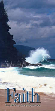 Church Banner featuring Large Ocean Wave on Rocks with Faith Theme