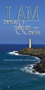 Church Banner featuring Lighthouse/Ocean with I Am the Way, Truth & Life Theme