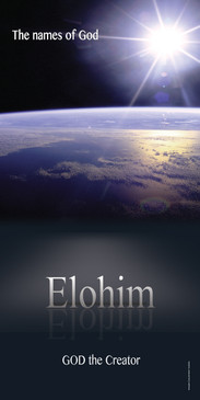 Church Banner featuring Sun Rising Over Earth with GOD The Creator Theme
