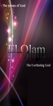 Church Banner featuring Colorful Vector with The Everlasting GOD Theme