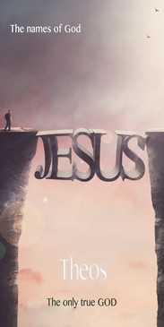 Church Banner featuring Jesus and Bridge with The Only True GOD Theme