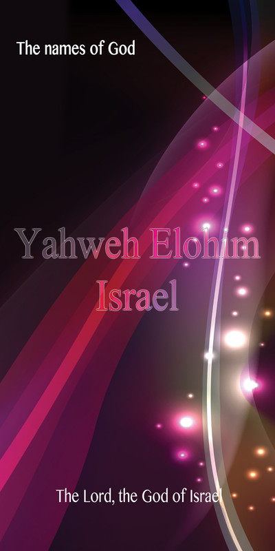 Church Banner featuring Colorful Vector with The Lord God of Israel Theme