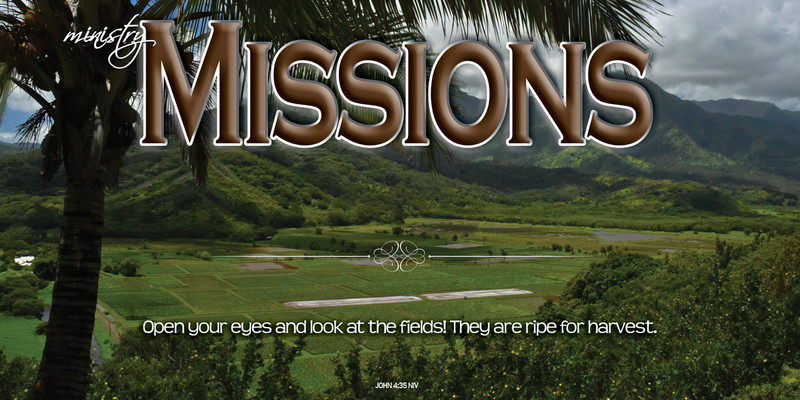 Church Banner featuring Fields with Missions Theme