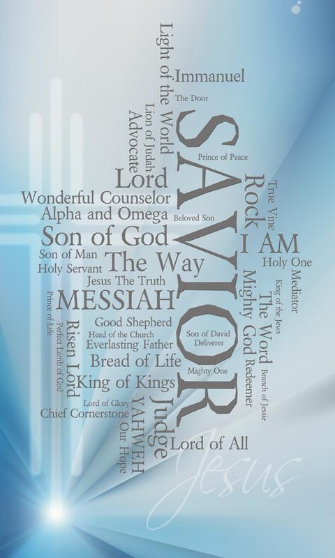 Names of Jesus Church Banners SKU04