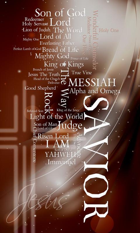 Names of Jesus Church Banners SKU06