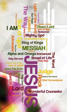 Names of Jesus Church Banners SKU14