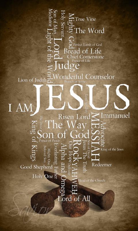 Names of Jesus Church Banners SKU16
