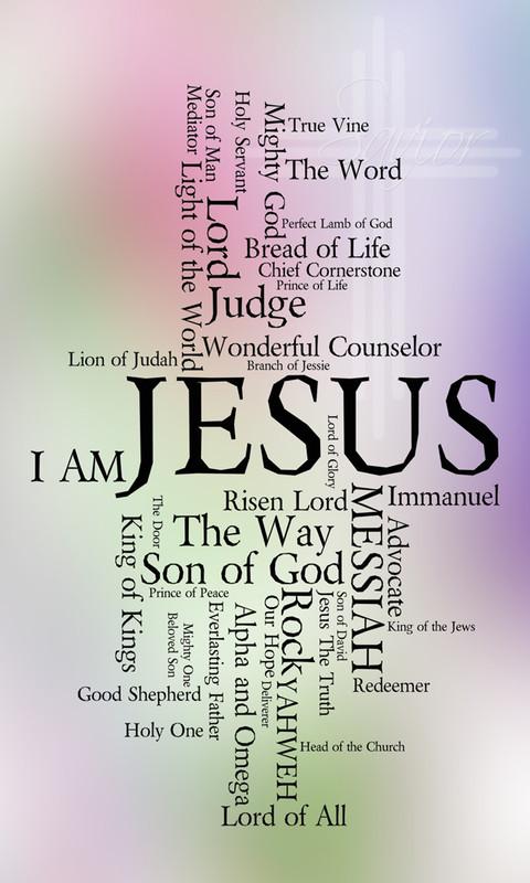 Names of Jesus Church Banners SKU19