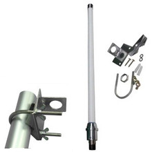 This 5.1 - 5.8 GHz 9dBi Omni-directional antenna is waterproof and will last in a marine / salt spray environment for about 1 year, before showing signs of corrosion.  Comes with mounts for pole or wall.