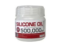 Kraken Silicone Diff Oil 500,000 CST (50cc)