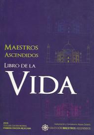 LIBRO DE LA VIDA - MAESTROS ASCENDIDOS (LIBRO) EDITORIAL KENICH