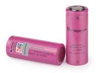 "Brillipower - ""26650 Li-Mn 5000mah 85A Battery"""