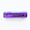 "Vapcell - ""21700 3100mAh 35A Purple Battery"" Samsung 30T Rewrap"