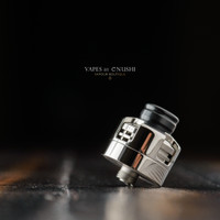 Armor Mods - Engine RDA Limited Release, Polished SS