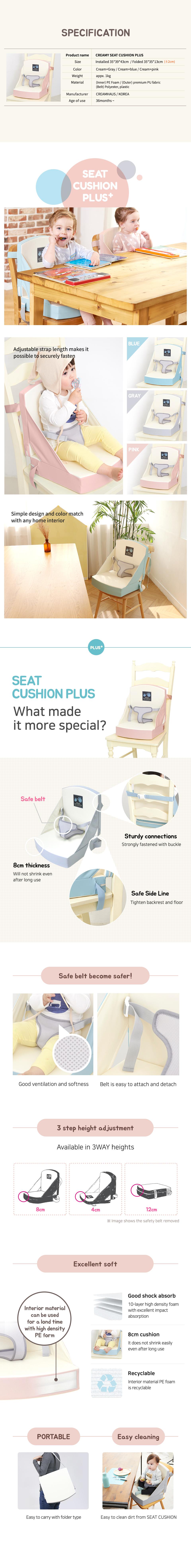 seatplus2-2.jpg