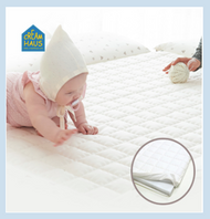 Inua Bumper Bed Mat Cover