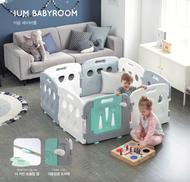 Ium Babyroom (8 Panels)