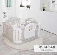 Calming Babyroom (Small)