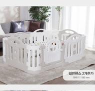 Calming Babyroom (Large)