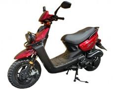 TaoTao BWS-50 Gas Street Legal Scooter
