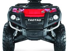 Freelander4x4 TaoTao Adult 276CC Utility ATV