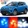 Premium Interior LED Lights Package Upgrade for Toyota RAV4 (2006-2019)
