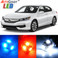 Premium Interior LED Lights Package Upgrade for Honda Accord (2013-2019)