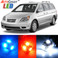 Premium Interior LED Lights Package Upgrade for Honda Odyssey (2005-2010)