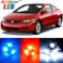 Premium Interior LED Lights Package Upgrade for Honda Civic (2006-2012)