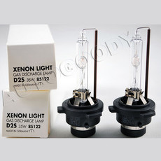9006 Rebased CM(Color-Match) 5000K D2S Xenon HID Bulbs
