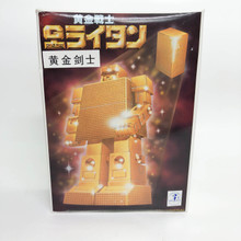 Gold Lightan  Model Kit Bandai