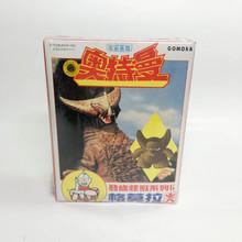 Ultraman Kaiju Gomora motorized walking  Model Kit Bandai