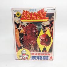 Ultraman Kaiju Pigmon motorized walking  Model Kit Bandai