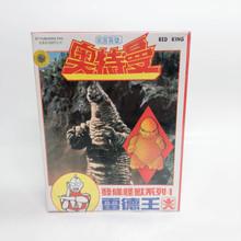 Ultraman Kaiju Red King motorized walking  Model Kit Bandai
