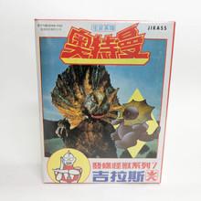 Ultraman Kaiju Jirass Godzilla motorized walking  Model Kit Bandai
