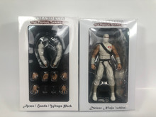 Storm Shadow Articulated Icons Feudal Series Deluxe White Ninja G.I.Joe Classified Storm Shadow