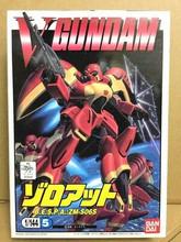 Bandai 1/144 Mobile Suit V-GUNDAM B.E.S.P.A. ZM-S06S Zoloat