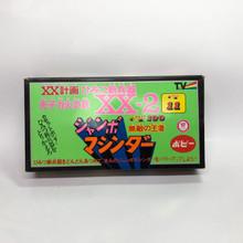 Jumbo Machinder XX-2 Photon Flamethrower  arm add on Popy Shogun Warriors
