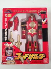 Ninja Sentai Kakuranger -  Super Stealth Beast God Saruder Bandai MMPR