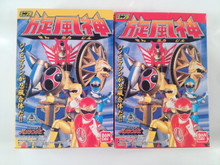 Ninja Sentai Kakuranger - Karakuri Giant Senpuujin Candy Toy Set - Power Rangers Ninja Storm